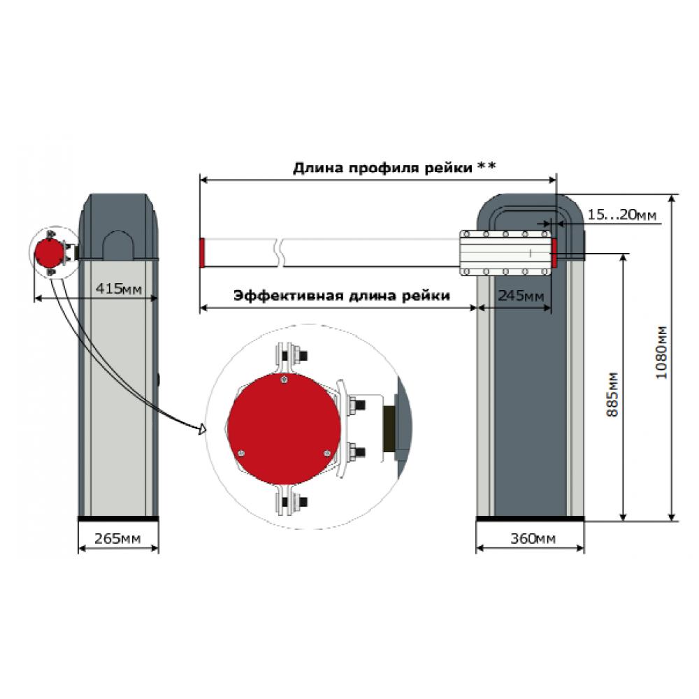 Шлагбаум AN-Motors ASB-6000 (стрела 6,3 м круглая)
