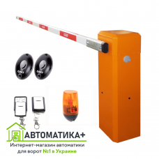 Шлагбаум GANT TURBO 2S скоростной высокоинтенсивный с LED подсветкой в режиме светофора (стрела 4 м)