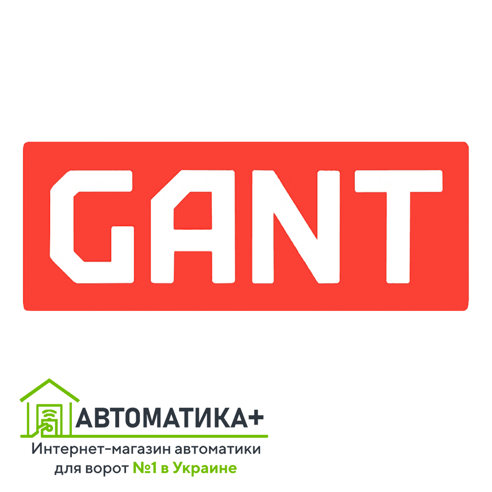 Автоматика для распашных ворот GANT GSW-3000 KIT