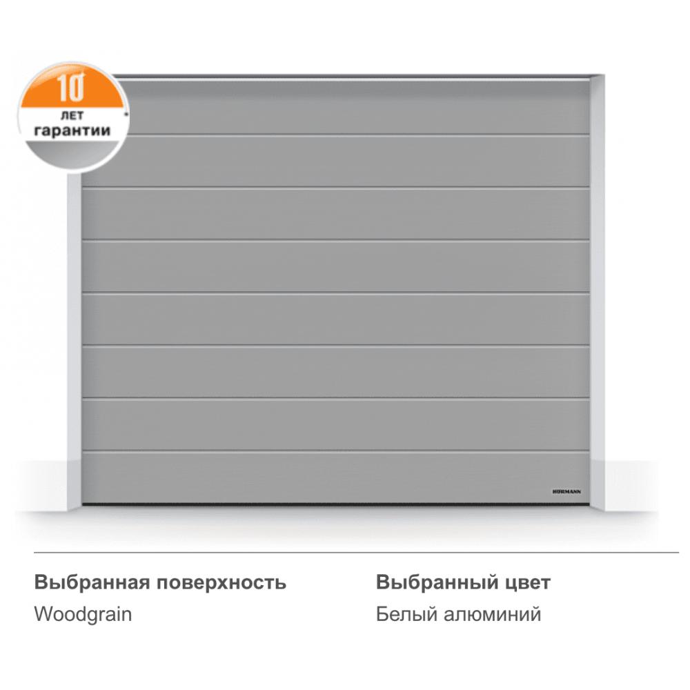 Гаражные ворота Hormann 4000 × 2125 мм c электроприводом ProLift 700