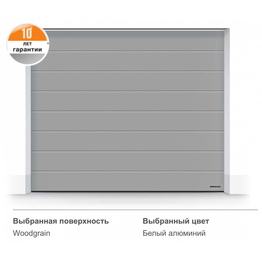 Гаражные ворота Hormann 2500 × 2250 мм
