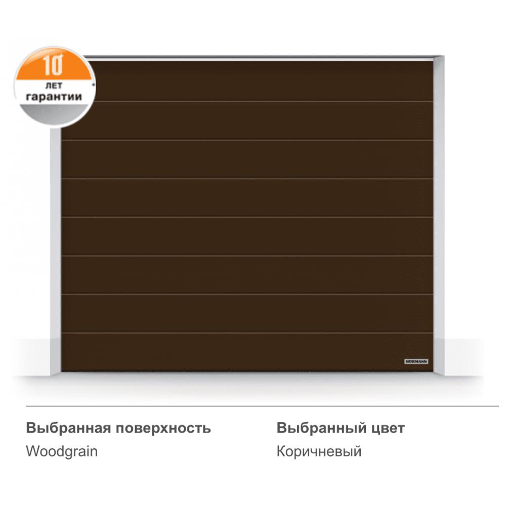 Гаражные ворота Hormann 3000 × 3000 мм
