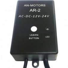Универсальный 2к приемник AN-Motors AR-2